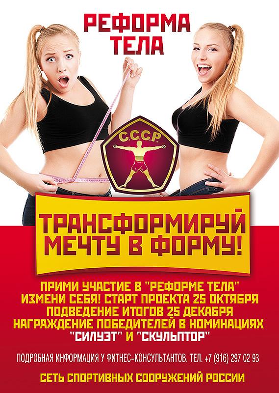 trans_taganka