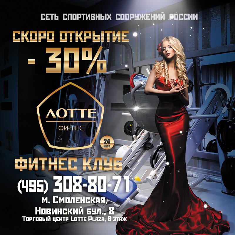 lotte-800h800