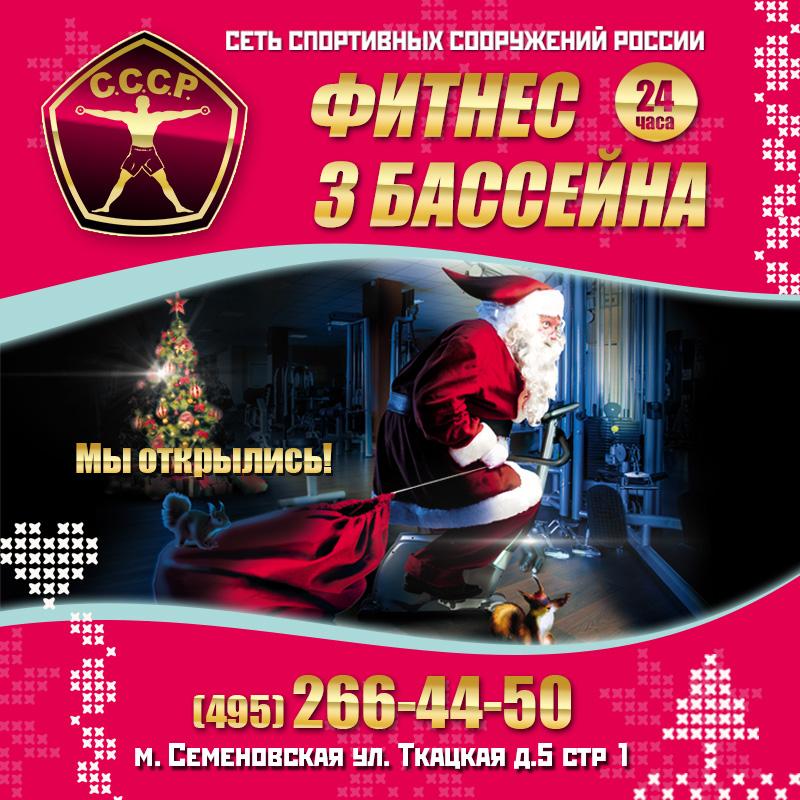 tkatskaya-800h800