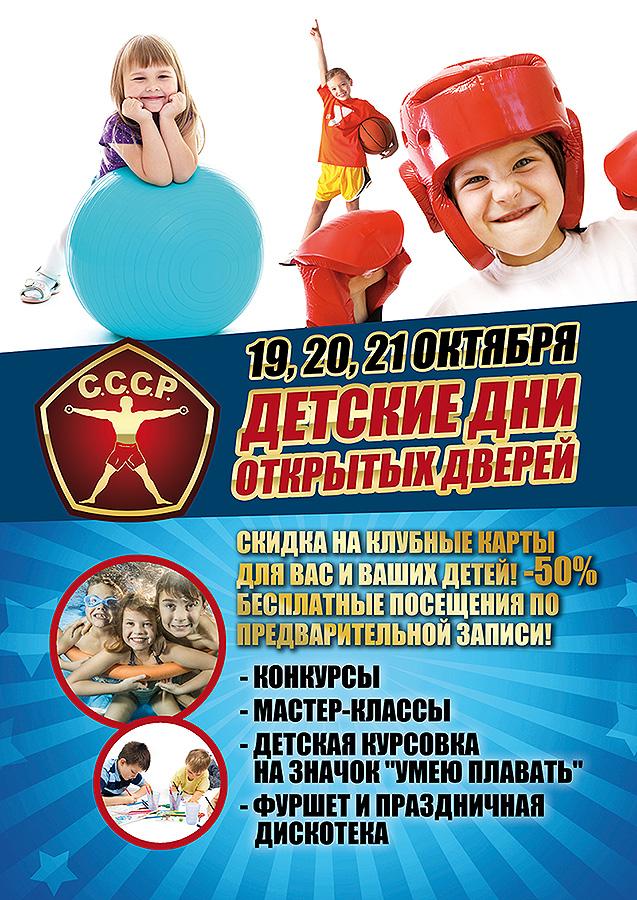 клуб здорового образа жизни петрозаводск